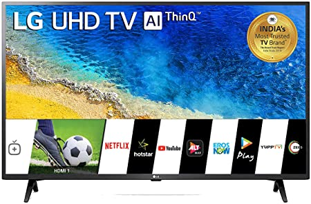 Best 43 Inch LED TV in India lg